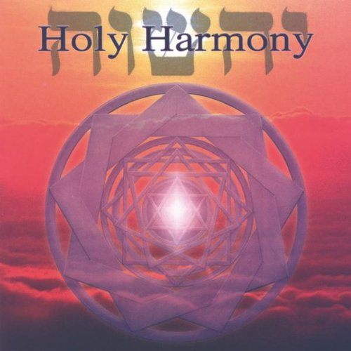 Holy Harmony CD Cover
